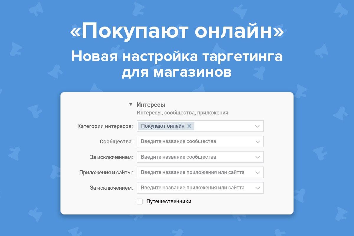 Как создать приложение для Facebook