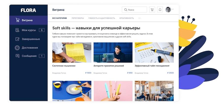 программа для создания онлайн курсов