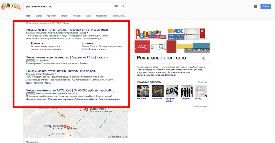 seo продвижение и контекстная реклама